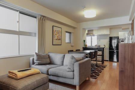 Shinjuku, Waseda - Scandinavian Style Apartment - Shinjuku - Appartement