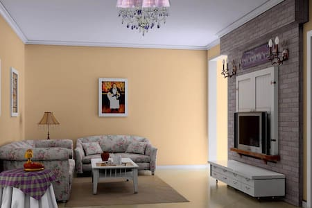 精装温馨洋房 - House