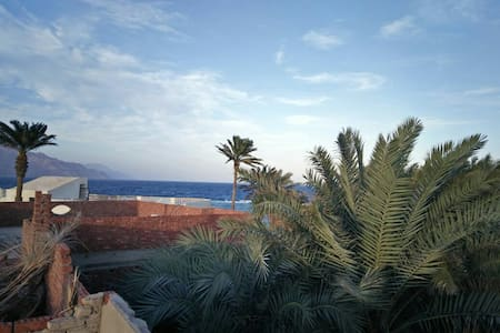 Amazing view with 2 bedrooms and AC - Dahab