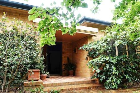 Whitby House Horsham Victoria Aust. - Horsham - Casa