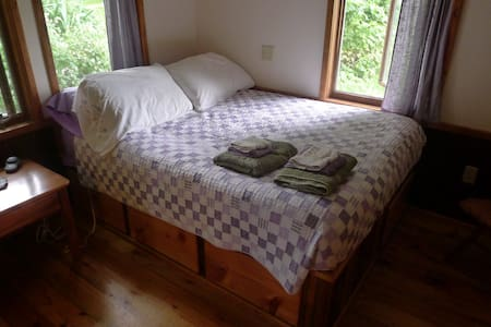 Delightful Suite on an Organic Farm - Bed & Breakfast