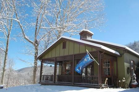 Coexist Cottage ~Mountain Sanctuary