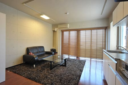 Spacious & Convenient Living, 1min to the station! - 世田谷区 - Appartamento