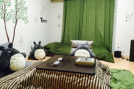TOTORO lives near TOKYO TOWER! - Minato-ku - Apartment
