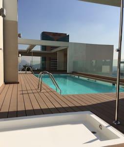 Hermosa Habitación con baño privado - Apartemen