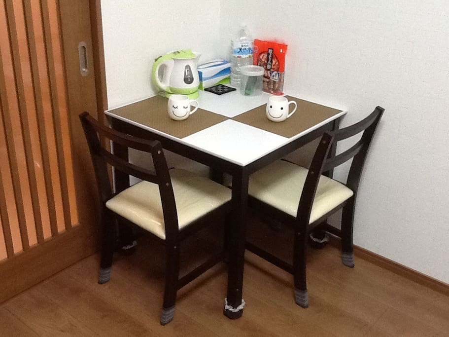 Dining or working table...