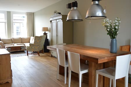 Cozy apartment in vibrant area near city center! - Amsterdam - Wohnung
