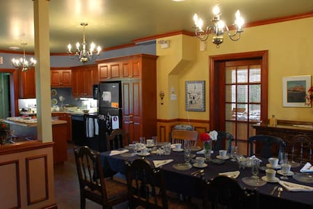 La Maison Denis pour 12 personnes - Saint-Ubalde - Dům