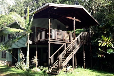 Byron Hinterland Hideaway Retreat - House