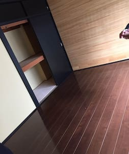 + 10 minutes from Nippori (1F) - Adachi - Apartment