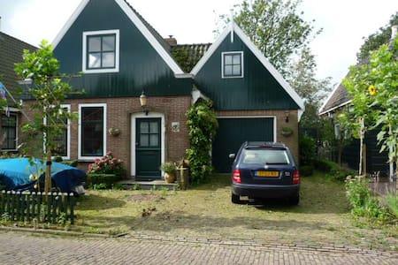 Romantic house in Zuiderwoude  - Zuiderwoude - Ház