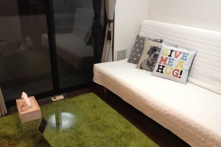 ④HARAJUKU -Center Of Fashion 03- - Apartment