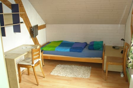 Cosy room between Aarau and Olten - Inap sarapan