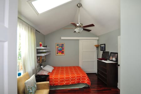 A Baby suite on SoCo in room bath - Ház