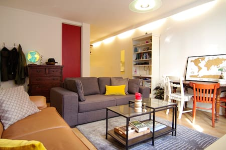 CITY CENTER JORDAAN comfy apt.! - Amsterdam - Apartment
