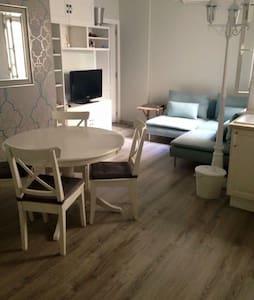 Habitación Madrid CENTRO y DESAYUNO - Apartment