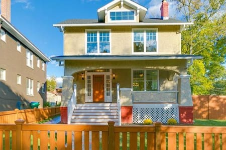 Cozy & private basement apartment:) - Richmond - House