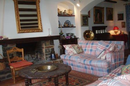 Antigua Rectoria del 1700 reformada - Casa