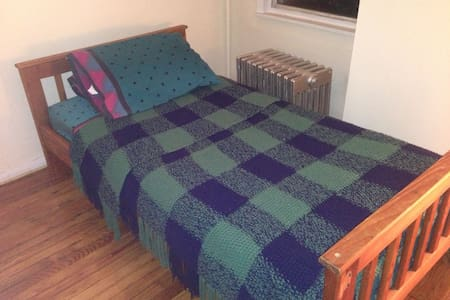 Cozy, friendly, 3 min from subway! - Apartment
