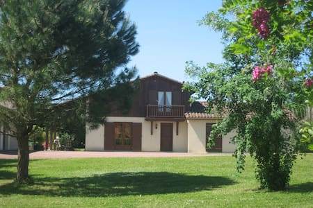 Modern French Villa & Private Pool - Bazac - Villa