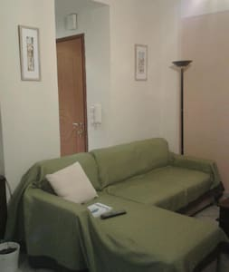 A place to feel like home! Cretan hospitality! - Apartment