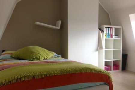 Chambre chez particulier Lille-WattigniesEURO2016 - Dom