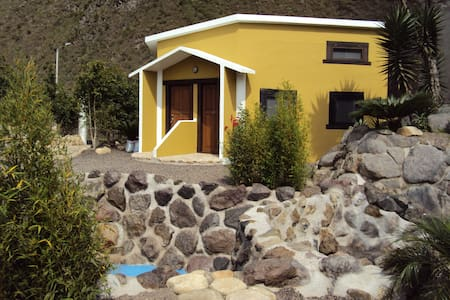 Wonderful Guesthouse in Ecuador. - Szoba reggelivel