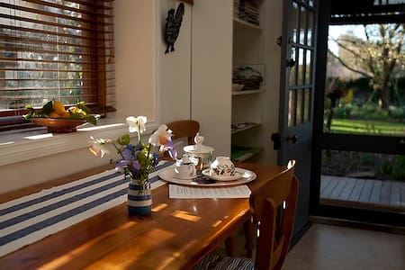 Garden Cottage is a wonderful place - Cabin