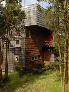 Eco Loft Diseño, Orilla de Lago - Chonchi - Loft