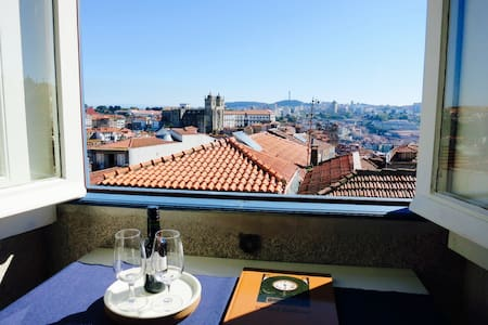 CLÉRIGOS BLUE (Double Small Studio) - Porto - Apartamento