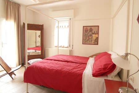 Nice room in central park near H - Rumah