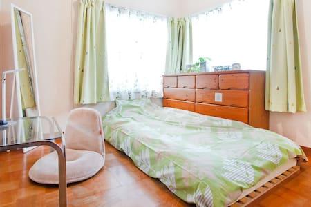 coco wa house..relax like at home - Nishikyo Ward, Kyoto