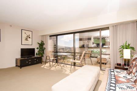 Executive Centre Hotel suite - Honolulu - Apartment