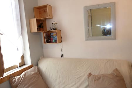 joli studio quartier tendance - Marseille - Apartment