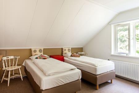 Landhuis kamer 1, Bergen op Zoom  - Szoba reggelivel