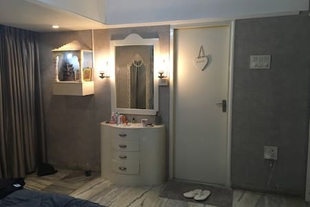 Private room with attached bath - Wohnung
