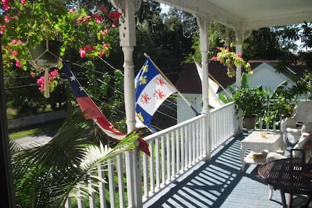 Romantic Louisiana, French Creole in Cajun Country - Lafayette - House