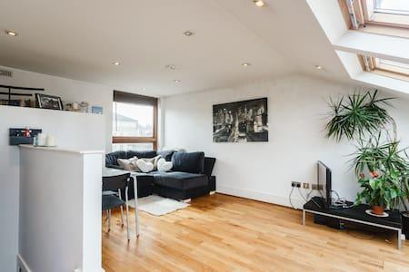 Modern apartment in posh clapham - London - Apartment