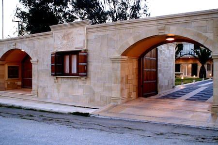 Apartment #2 in a private villa - Apartment