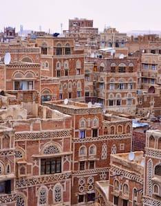 Fuad Shaif - Sana'a - Daire