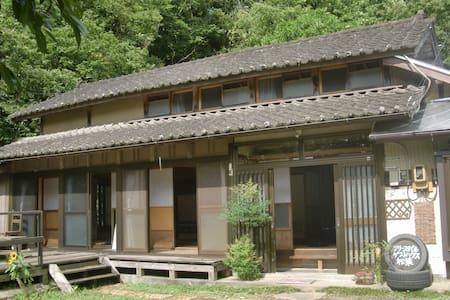 フリースタイルゲストハウス松葉。古民家を再生したアットホームな手作りゲストハウス。 - Guesthouse