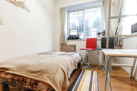 Shinjuku  loft apartment free Wi-fi - Appartamento