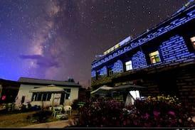 Picture of Daocheng Flower Hostel