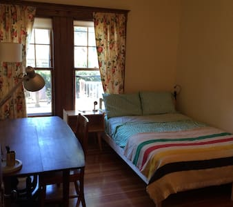 Cambridge Comfort and Convenience - Ház