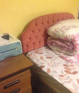 Warm cosy cheap room in Swansea - Swansea - Dom