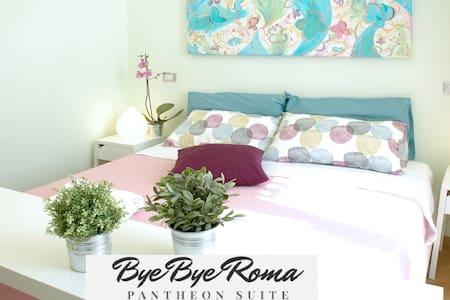 Roma historical center - Suite*****