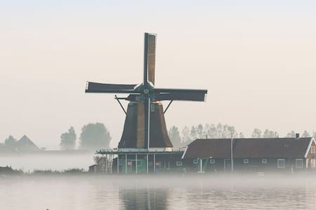 Zaanse Schans Windmills and close by Amsterdam - Koog aan de Zaan