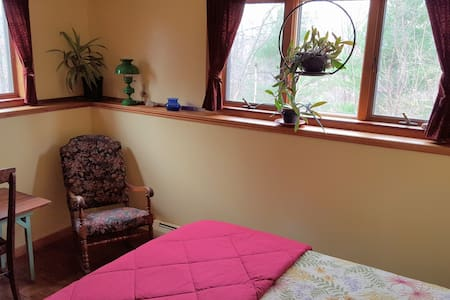 Private Bed, Bath, & Breakfast - Shrewsbury - Casa