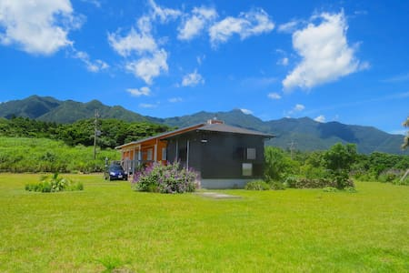 Cottage Orange House Yakushima - Haus