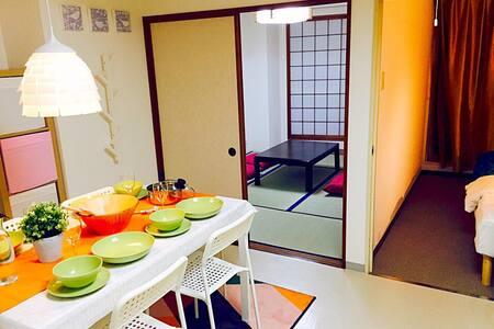 ③Great location♡金沢の中心地でこたつ体験♪和洋室付☆ - 金沢市